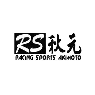Racing sports akimoto listed in performance logo decals.