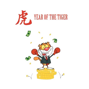Tiger with boxing gloves on dollars coin stacks  listed in characters decals.
