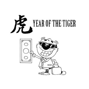 Year of the tiger  Tiger with suit holding dollar listed in characters decals.