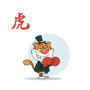 Tiger businessman with boxing gloves blue backround listed in characters decals.