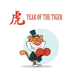 Year of the tiger tiger businessman with boxing gloves listed in characters decals.