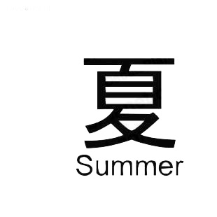 Summer asian symbol word listed in asian symbols decals.