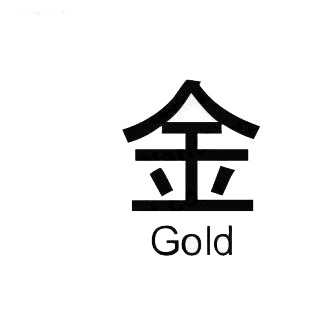 Gold asian symbol word listed in asian symbols decals.