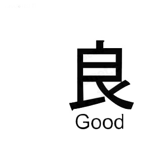 Good asian symbol word listed in asian symbols decals.