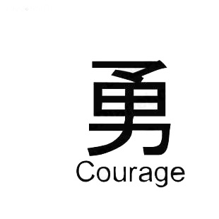 Courage asian symbol word listed in asian symbols decals.