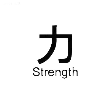 Strenght asian symbol word listed in asian symbols decals.