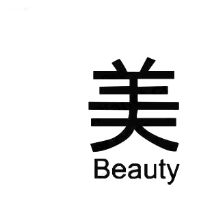 Beauty asian symbol word listed in asian symbols decals.