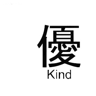 Kind asian symbol word listed in asian symbols decals.