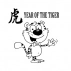 Year of the tiger   tiger with bow tie waving, decals stickers