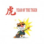 Year of the tiger tiger pointing toward success , decals stickers