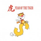 Year of the tiger smiling tiger riding dollar, decals stickers