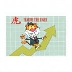 Year Of The Tiger tiger riding on success, decals stickers