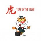 Year of the tiger tiger in suit with hat waving , decals stickers