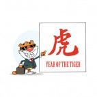 Tiger presenting sign with year of the tiger sign , decals stickers