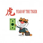 Year of the tiger  tiger with suit holding dollar, decals stickers