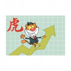 Tiger with hat and suit riding on success , decals stickers