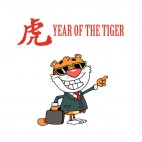 Year of the tiger tiger pointing toward success, decals stickers